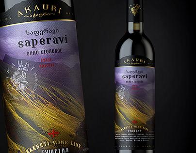"""Georgian wine """"AKAURI KAKHETI WINE LINE"""""""