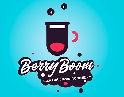 Berry Boom - open your smile