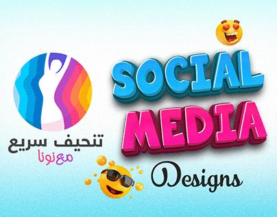 تنحيف سريع مع نونا social media designs