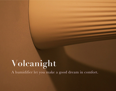Volcanight_a automatic humidifier