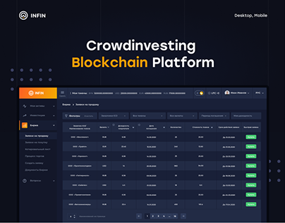 Crowd-investing Blockchain Platform