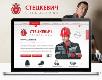 UNIFORM - corporate site