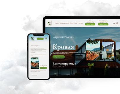 Website for Construction company|Строительная компания