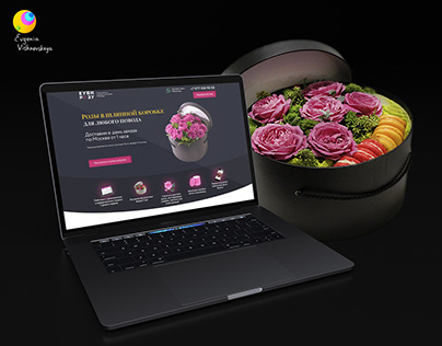 "Сайт ""Розы в шляпных коробках"" / Flower online store"