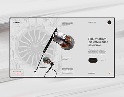 Yamaha | Сайт на Тильде