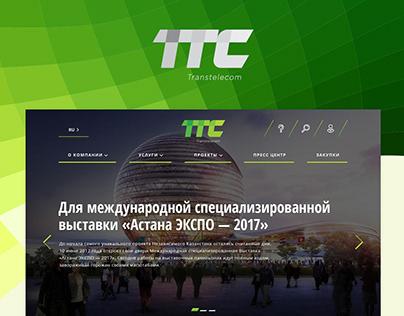 TTC Corporate Web Site