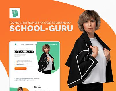 Consulting agency School-guru — Website