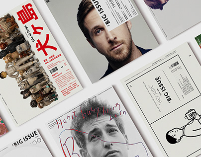 The Big Issue Taiwan 大誌雜誌|No.95 - No.102