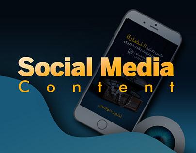 Social Media Content | I.F.L.C