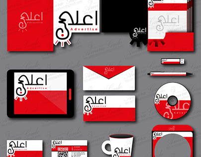 Advertise_Logo&Corporate