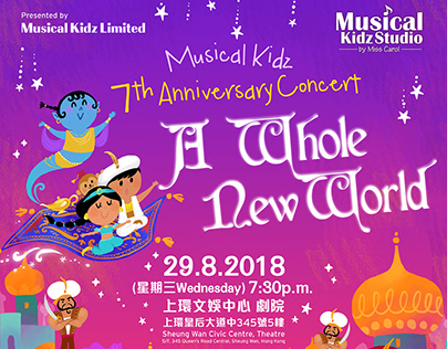 Musical Concert Character & Poster Design 2018