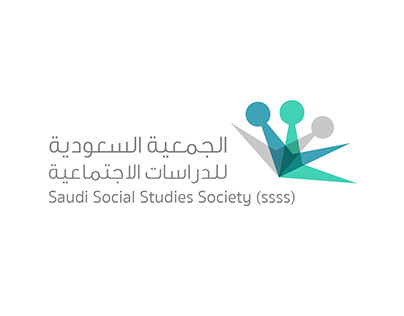 Saudi Society for Social Studies Videos