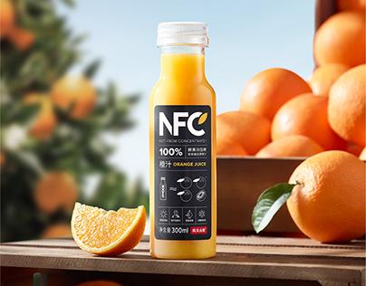 nongfu spring nfc drink