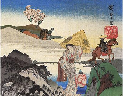 Composición en homenaje a Utagawa Hiroshige