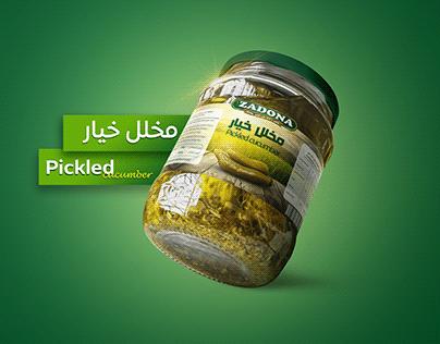 Label design pickled jar