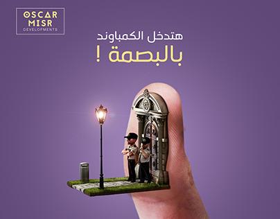 Oscar social media campaign (11.18)