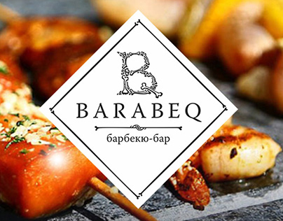 Сайт барбекю-бара «Barabeq»