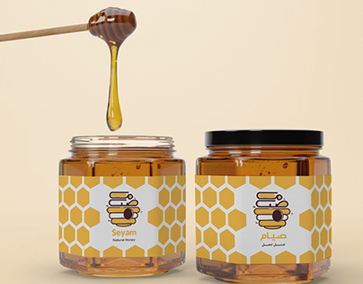 Seyam Honey - Branding