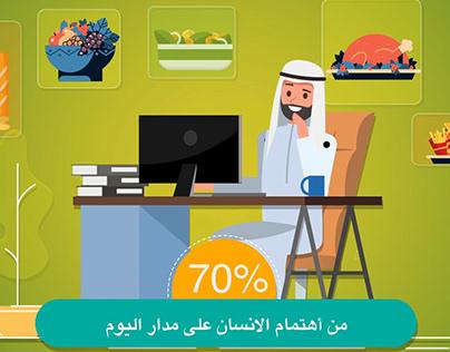 FCS Abu dhabi