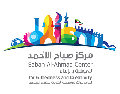 Sabah Al Ahmad Center for Giftedness and Creativity