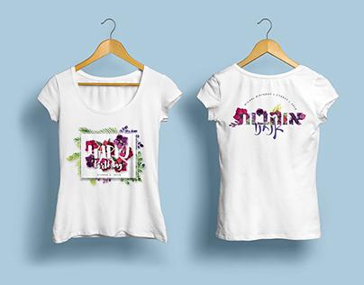 Party T-Shirt Design