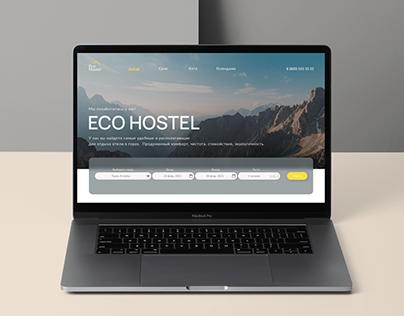 ECO HOSTEL сайт