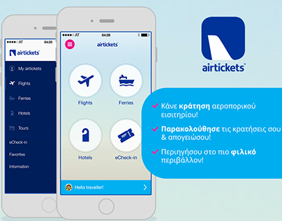 Google banners for airtickets iOS app