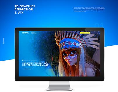 3DMAYA - 3d graphics courses. Design and development.