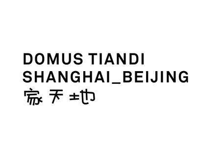 Domus Tiandi