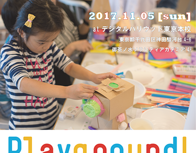 Event Poster 'Playground 2017'