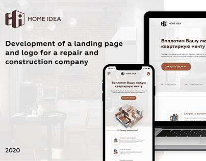 Home Idea (repair home) landing page