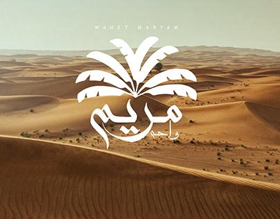 Logo - Wahet Maryam