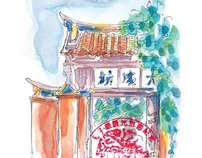 Taiwan Post Cards