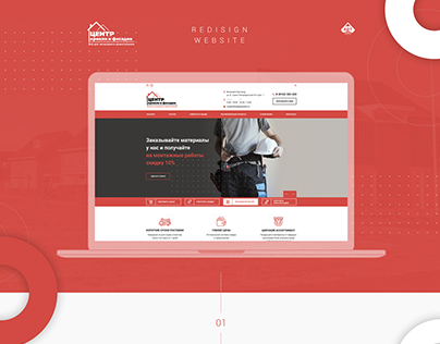 website of construction company