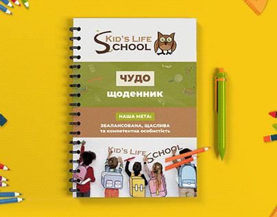 Diary design for private school