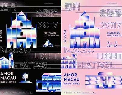 MACAO LIGHT FESTIVAL 2017