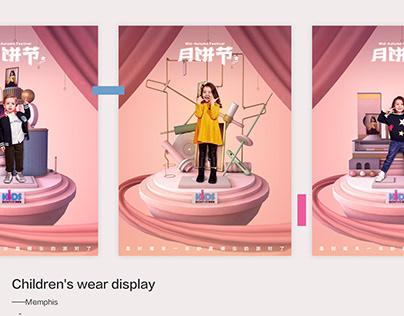 Children's wear display