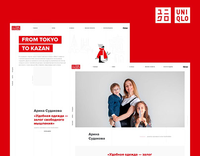 Uniqlo – Promo web site