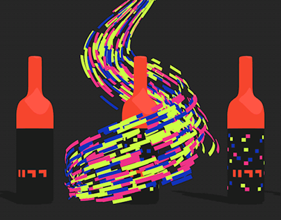 1177 - Impelling Bottles [Animation]
