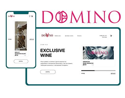 Domino Website