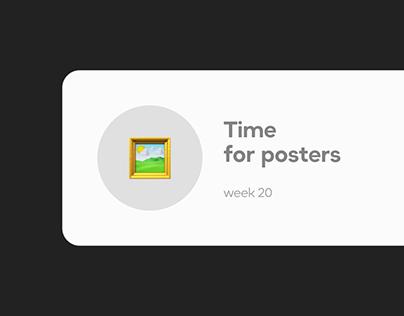 Poster's Time on DesignLine