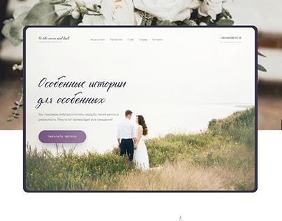 Wedding agency / UI / Concept