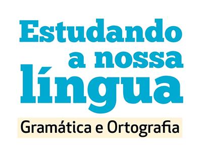 Estudando a nossa língua