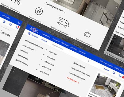 Pro-gres. Online store website design.