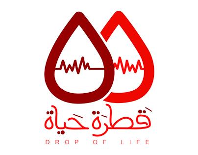 Drop of Life Campaign