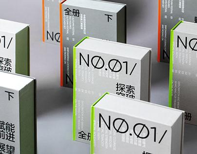 2021 ZhuanZhuan Group Mid-Autumn Gift Box Design