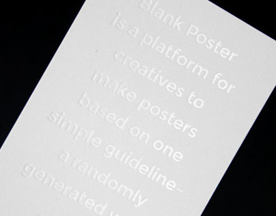 Blank Poster - giveaway cards
