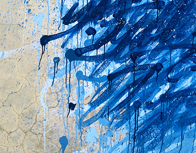 Yo La Tengo — Calligraphy Mural