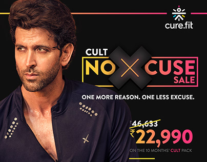 CULT NoXcuse Sale Flyer | Poster | Standee