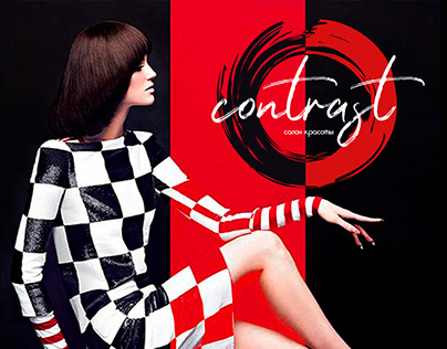 "Logo & Identity for Beauty Salon ""Contrast"""